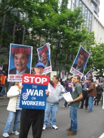 Port Protest 02